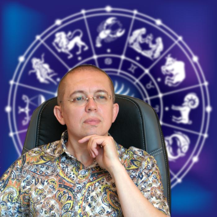 Андрей - консультация астролога на sudarshana.ru
