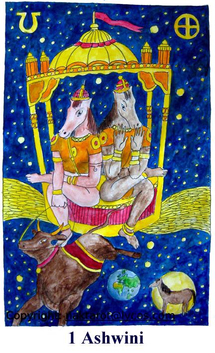 Ашвины-кумары - небесные целители