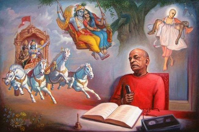 Книги Шрилы Прабхупады