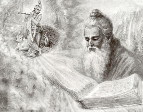 Откровения Вьясадевы