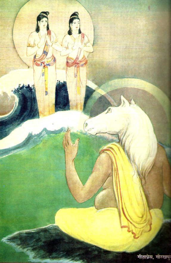 Ашвини-Кумары получают наставления Господа Хаягривы