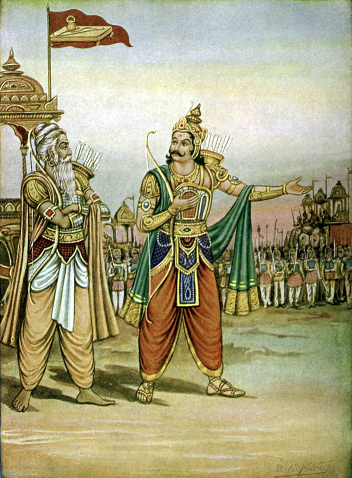 БГ 1-02 - Дурйодхана показывает армии на Курукшетре Дроначарье