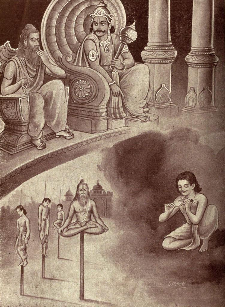 Махабхарата - Мандавья муни получает наказание Ямараджа