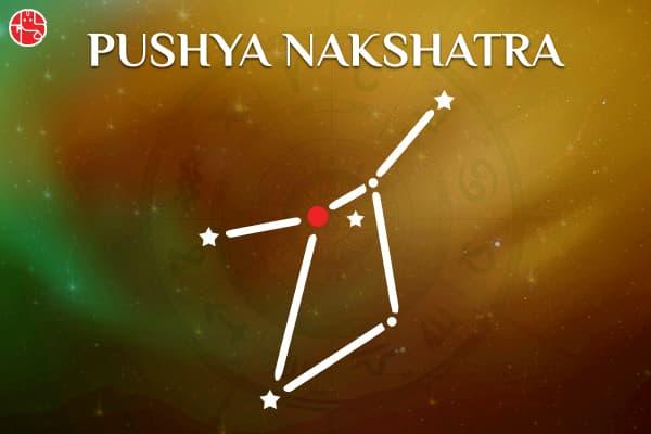 Пушья - Pushya nakshatra