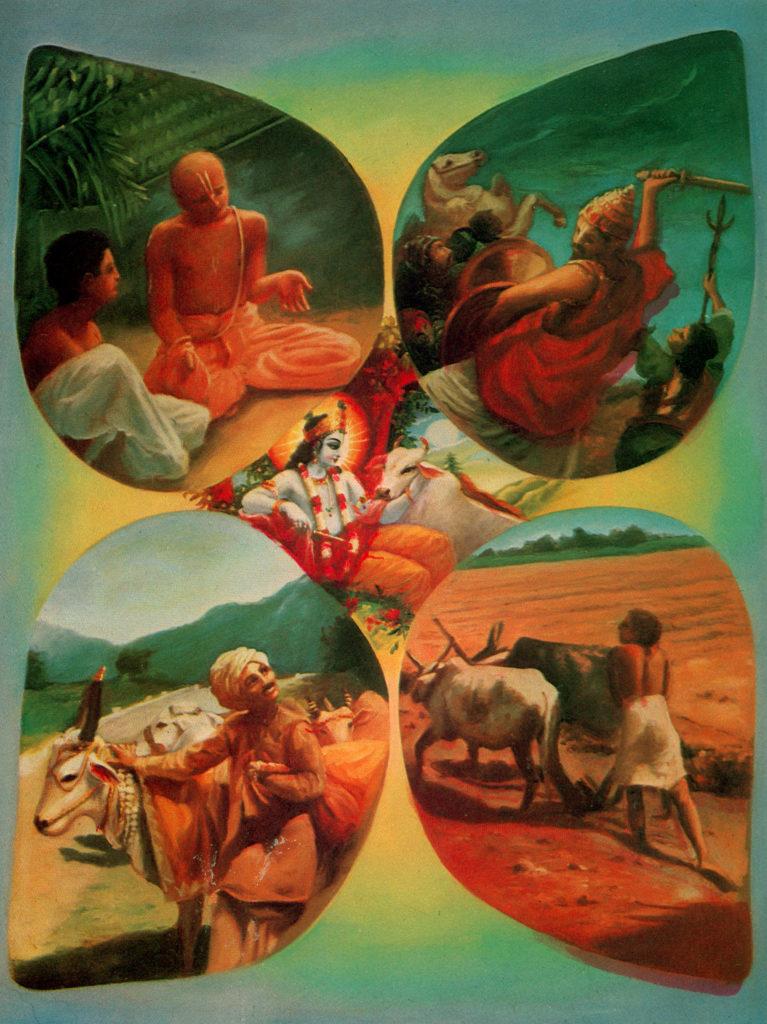 Варнашрама-дхарма