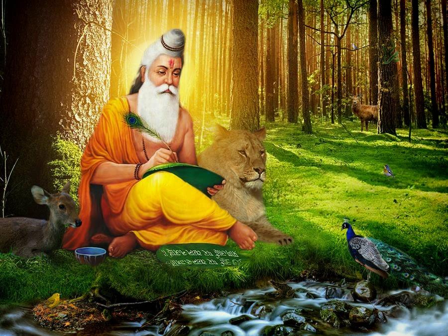 Махабхарата - Васиштха Риши