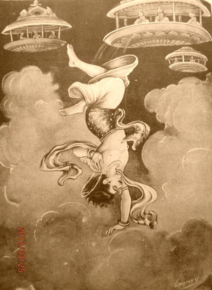Царь Яяти падает с небес