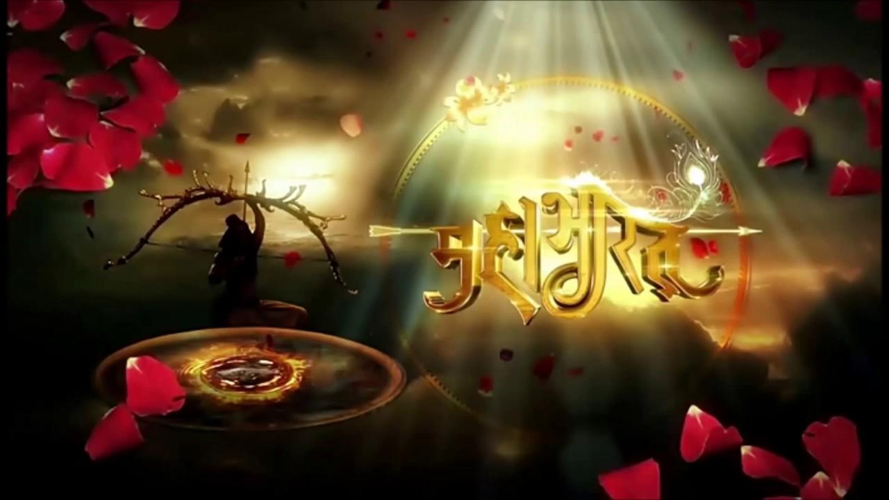 Махабхарата - Повествования о царях династии Куру