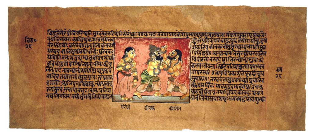 Махабхарата - санскритский манускрипт - Бхима сражается с Кичакой