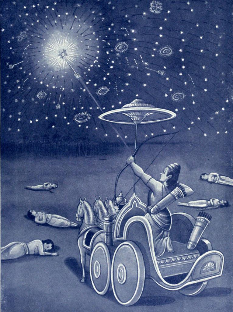 Махабхарата - Ашваттхама выпускает оружие Нарайана-астру