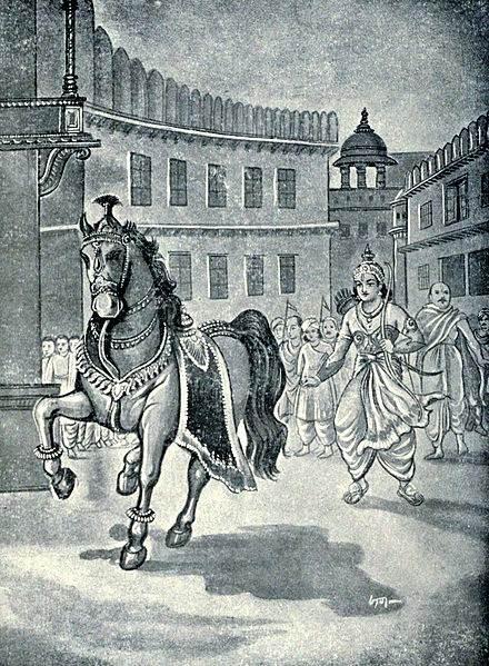 Махабхарата - Ашвамедха ягья Юдхиштхиры
