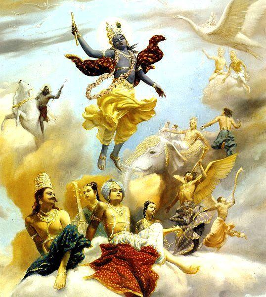 Махабхарата - Райские миры Сваргалоки