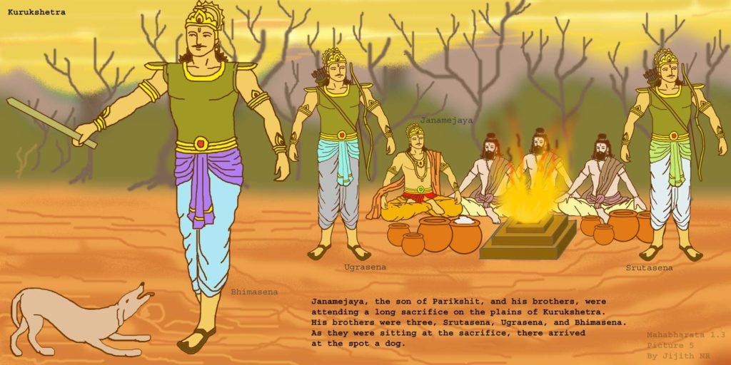 Махабхарата - проклятие небесной собаки Сарамы