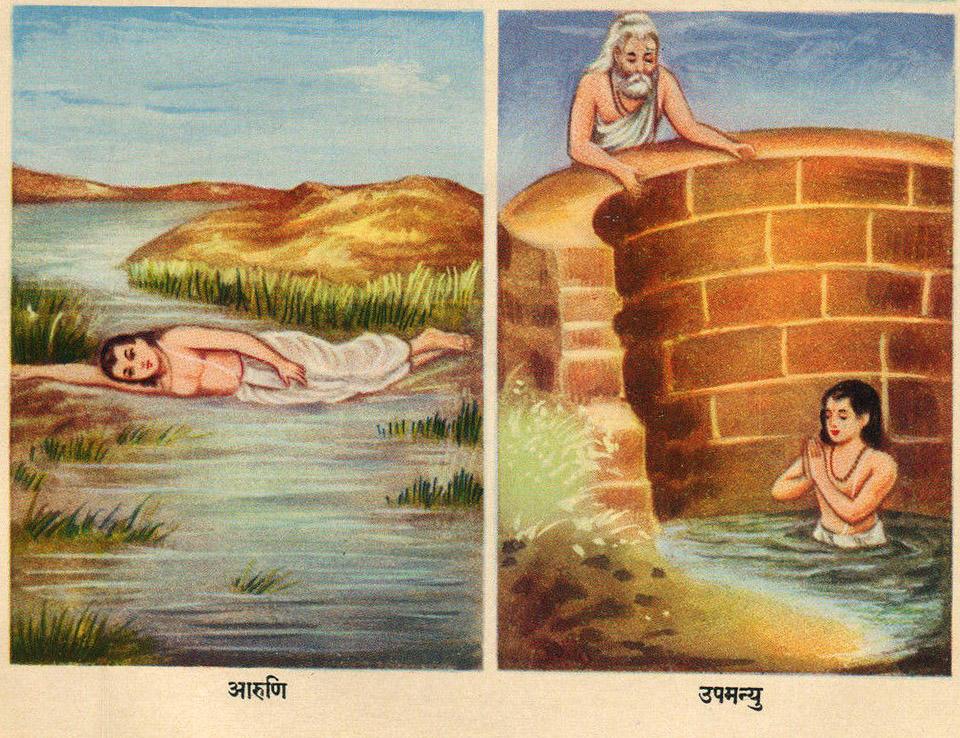 Махабхарата - история об учениках Дхаумьи - Аруни и Упаманью
