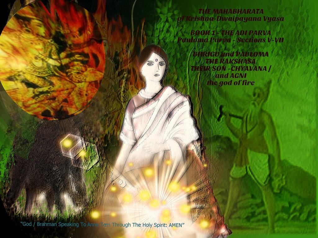 Махабхарата - Ракшас Пулома пытается похитить жену Бхригу муни