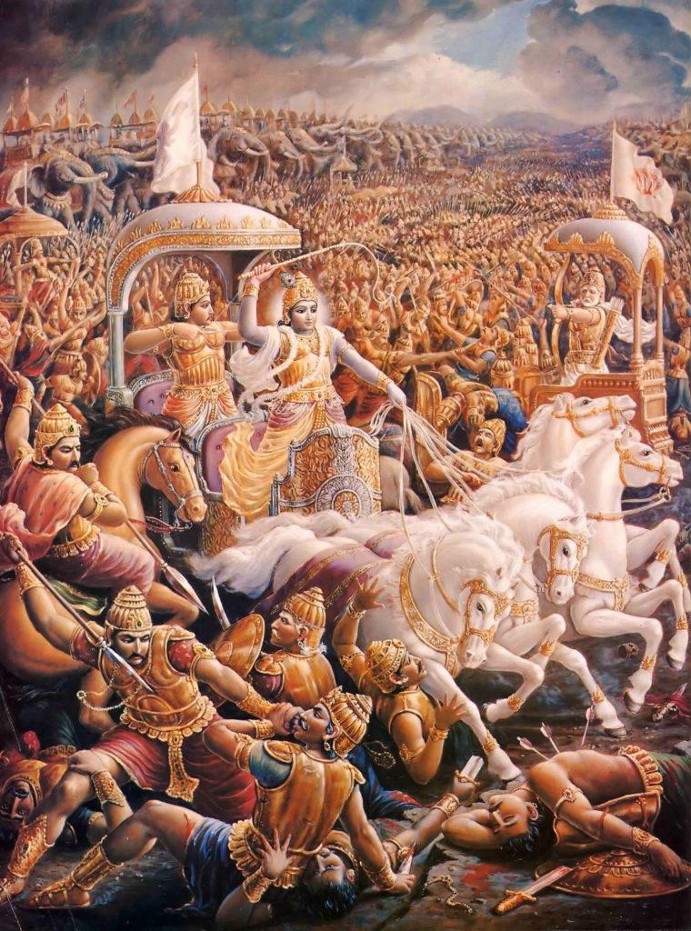 Махабхарата - Битва на Курукшетре