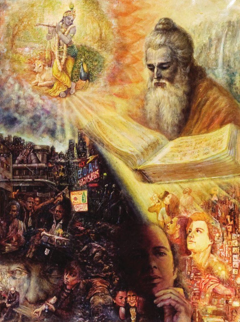 Махабхарата - Вьясадева - составитель Вед