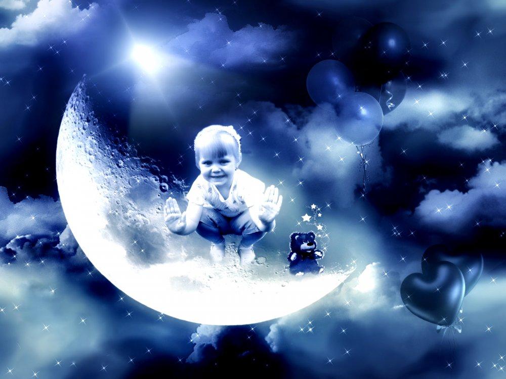 Луна и дети