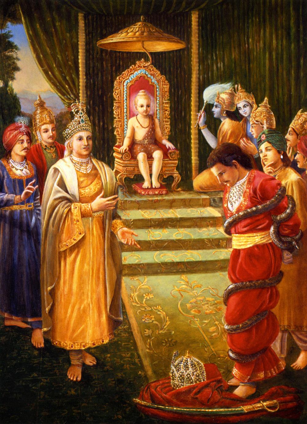 Господь Ваманадева (Дашаватара)
