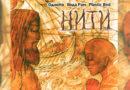 Аудиокнига «Нити»: раскрытие вечной природы души