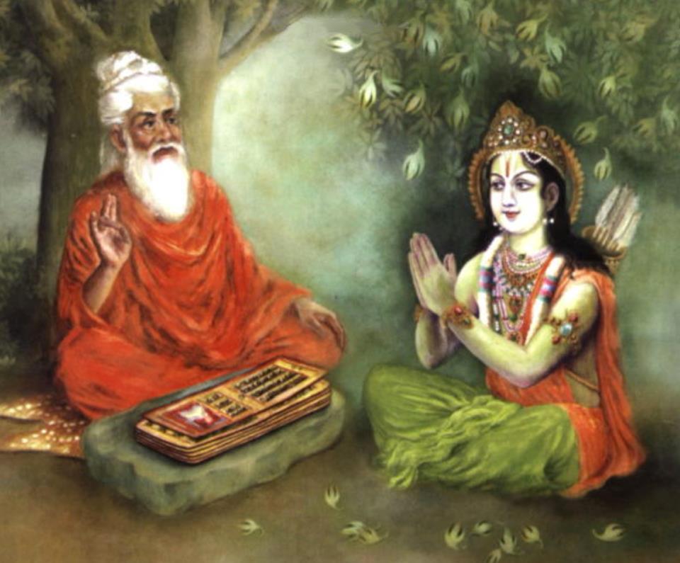 Васиштха Муни и Рамачандра