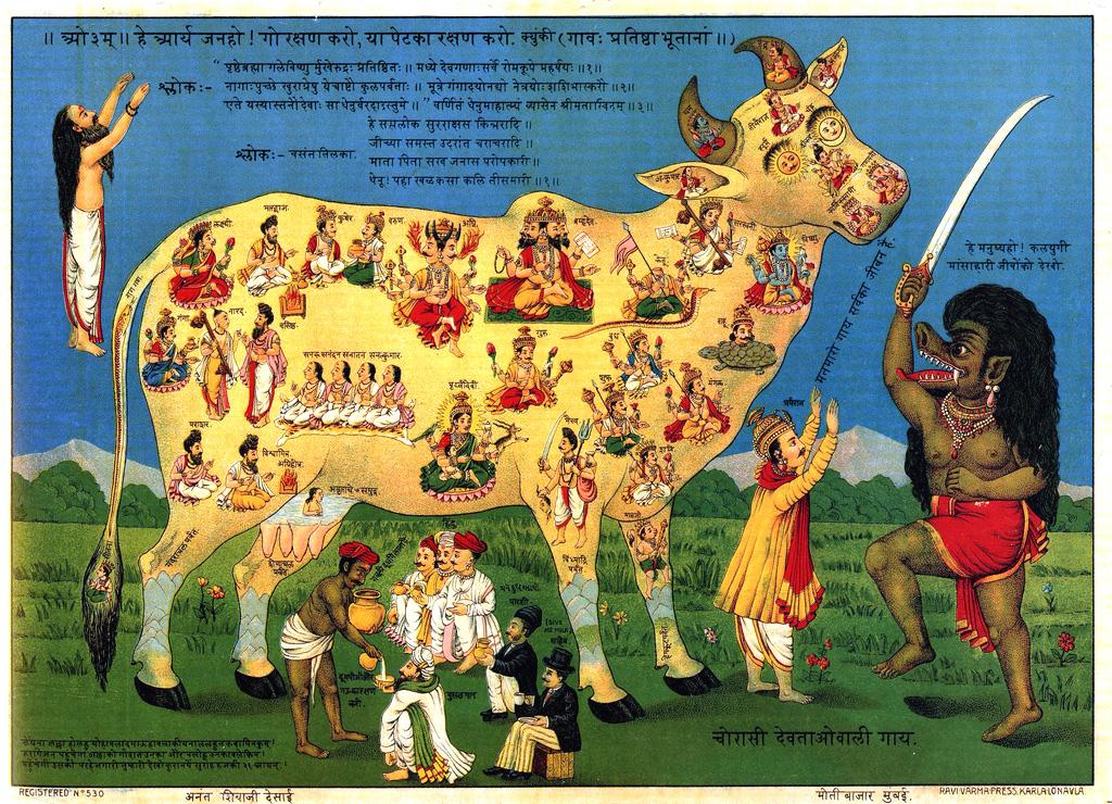 Демон Кали уничтожает Дхарму