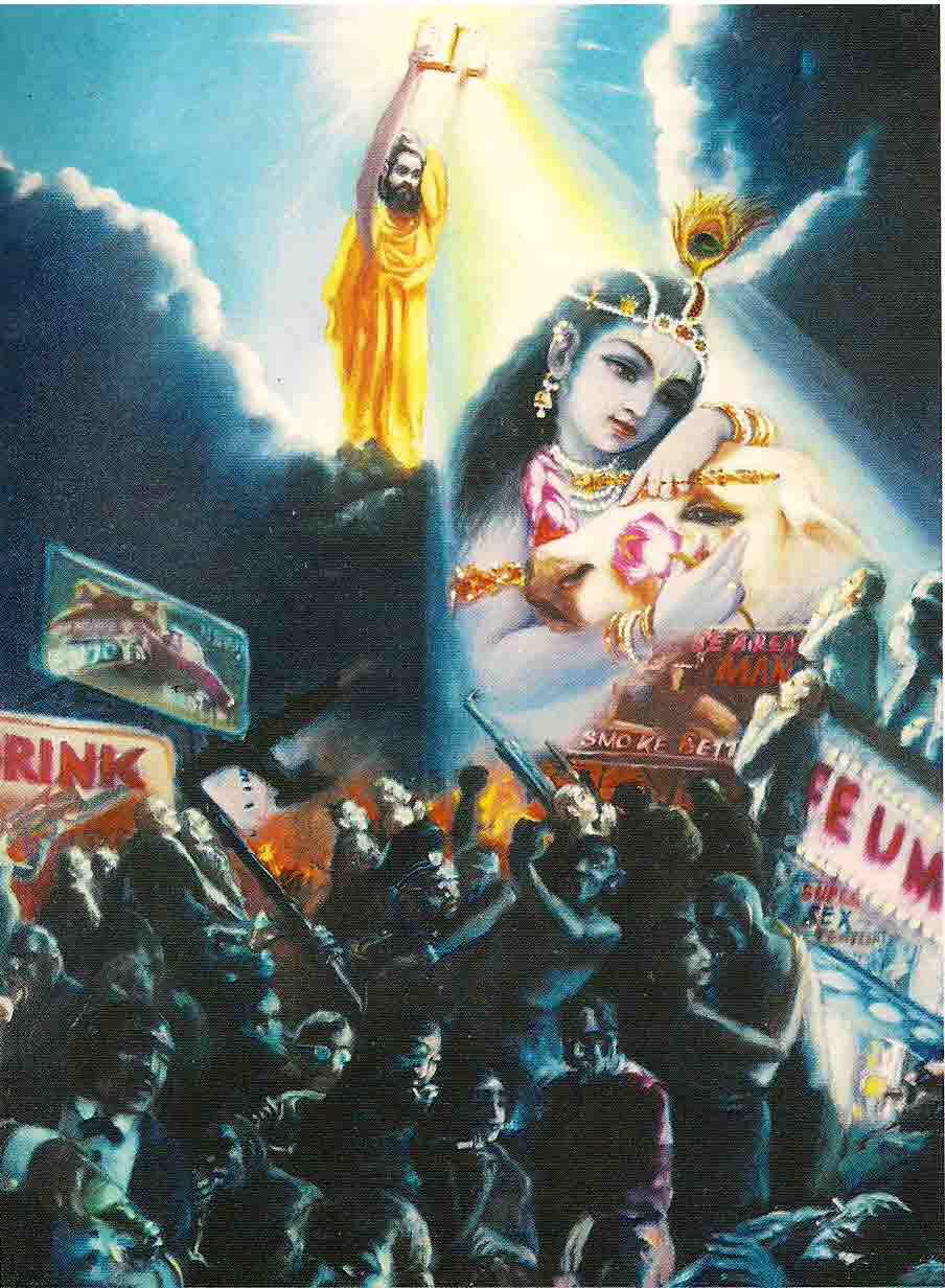 свет духовного знания в век Кали