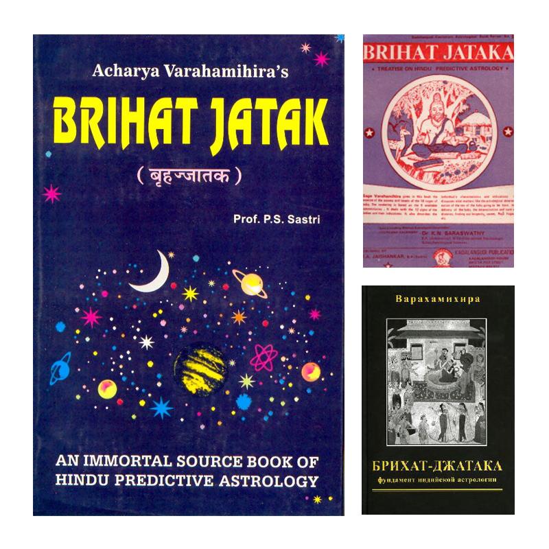 brihad-jataka by Varahamihira