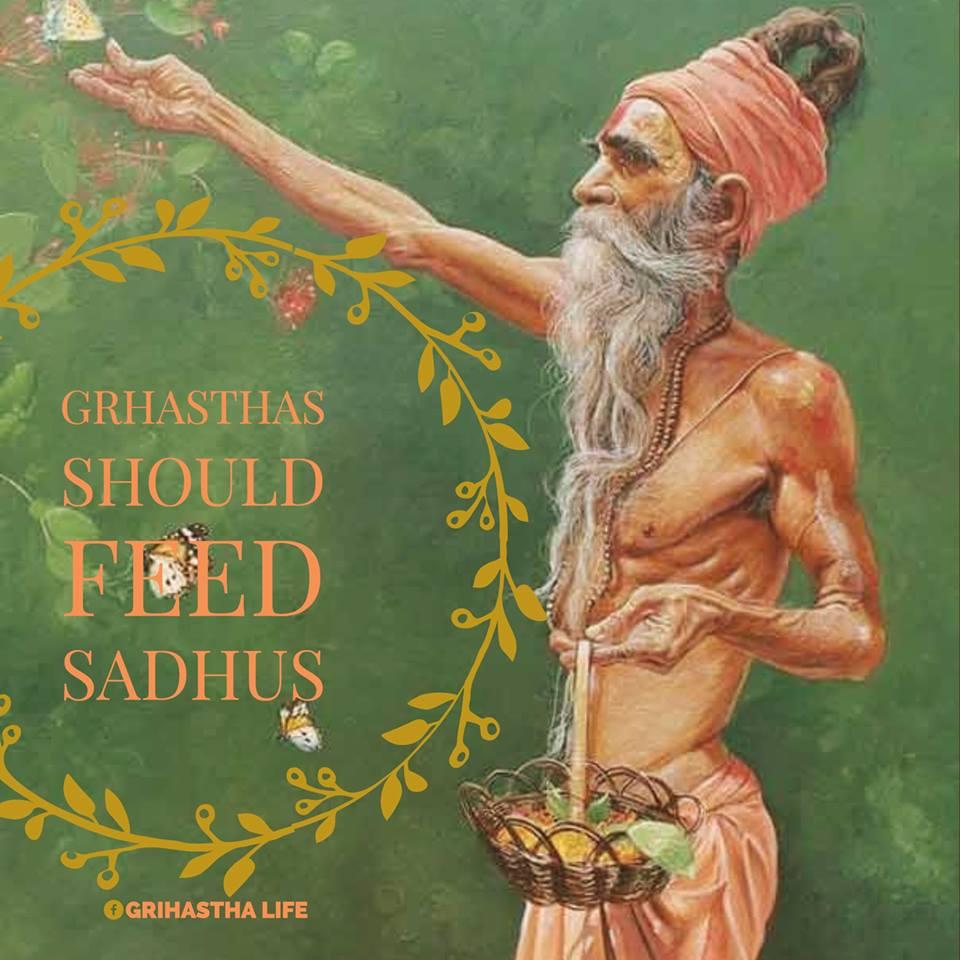 Грихастха должен кормить садху
