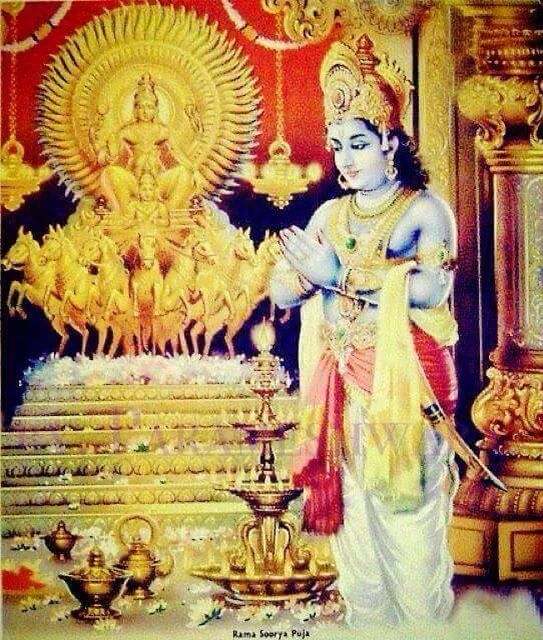 Господь Рамачандра поклоняется Богу Солнца