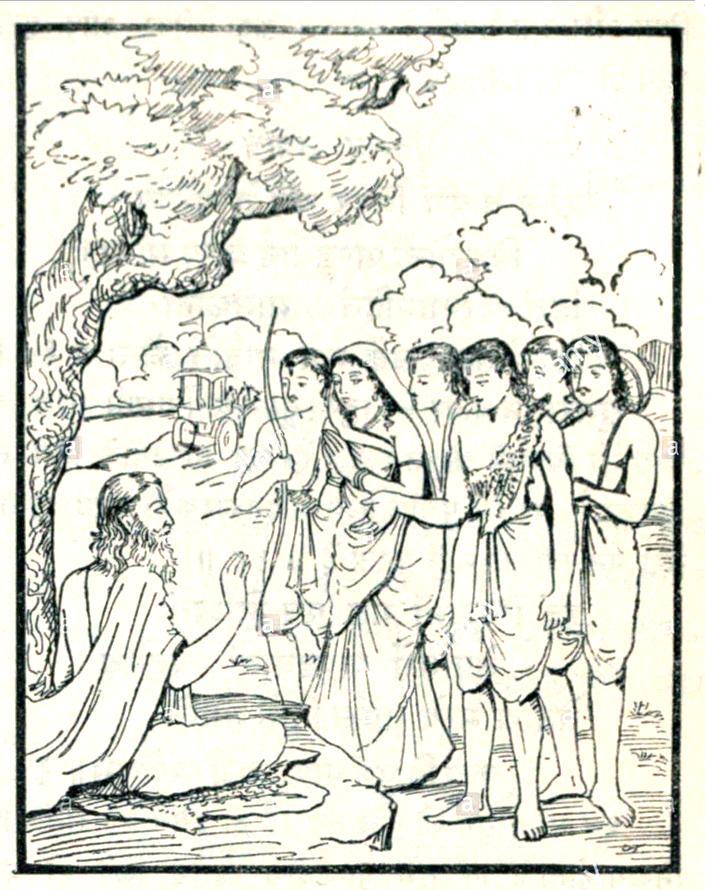Видура и Пандавы