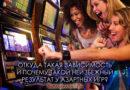 В чём сущность азартных игр: ведический взгляд